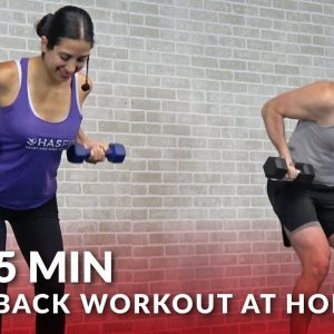 5 Minute Back Workout at Home Routine - Dumbbell Workout for Back - Back Exercises for Men & Women